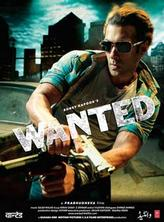 Wanted (2009) showtimes and tickets
