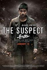 The Suspect (Korean) showtimes and tickets