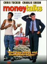 Money Talks showtimes and tickets
