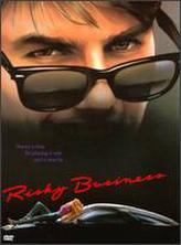 Risky Business showtimes and tickets