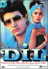 Dil showtimes and tickets