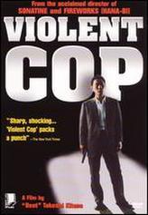 Violent Cop showtimes and tickets