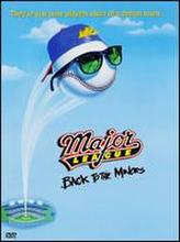 Major League: Back to the Minors showtimes and tickets