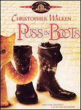 Puss in Boots (1988) showtimes and tickets