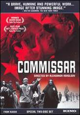 The Commissar showtimes and tickets
