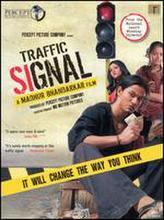 Traffic Signal showtimes and tickets