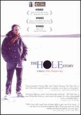 The Hole Story showtimes and tickets