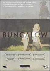 Bungalow showtimes and tickets