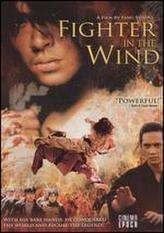 Fighter In the Wind showtimes and tickets