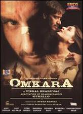 Omkara showtimes and tickets