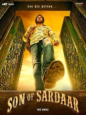"Poster art for ""Son of Sardaar."""