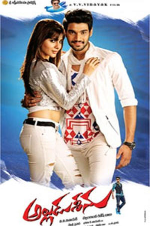 "Poster art for ""Alludu Seenu."""