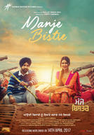 Manje Bistre showtimes and tickets