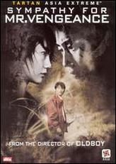 Sympathy for Mr. Vengeance showtimes and tickets