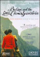 Balzac and the Little Chinese Seamstress showtimes and tickets