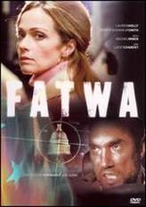 Fatwa showtimes and tickets