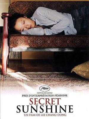 """Poster art for """"Secret Sunshine."""""""