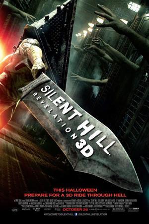 """Poster art for """"Silent Hill: Revelation 3D."""""""