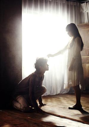 "Joong-ki Song and Bo-yeong Park in ""A Werewolf Boy."""