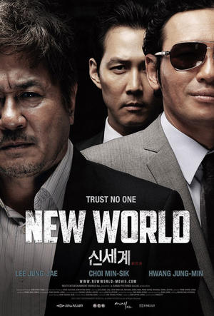 """Poster art for """"New World."""""""