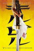 Kill Bill: Vol. 1 showtimes and tickets