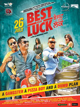 Best of Luck (2013) showtimes and tickets