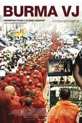 Burma VJ showtimes and tickets