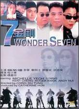 Wonder Seven showtimes and tickets