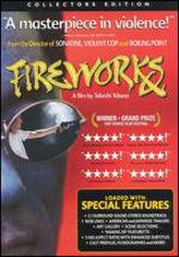 Fireworks showtimes and tickets