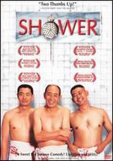 Shower showtimes and tickets