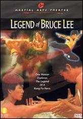 The Legend of Bruce Lee showtimes and tickets