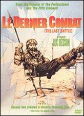 Le dernier combat (1983) showtimes and tickets
