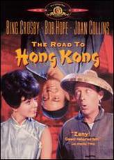 The Road to Hong Kong showtimes and tickets