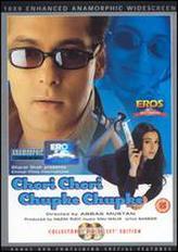 Chori Chori Chupke Chupke showtimes and tickets