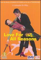 Love for All Seasons showtimes and tickets