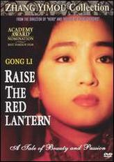 Raise the Red Lantern showtimes and tickets