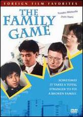 Family Game showtimes and tickets