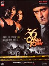 36 China Town showtimes and tickets