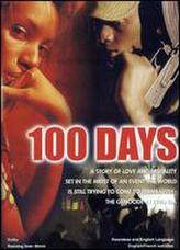 100 Days showtimes and tickets
