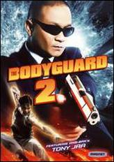 The Bodyguard 2 showtimes and tickets