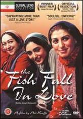 Fish Fall in Love showtimes and tickets
