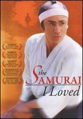 The Samurai I Loved showtimes and tickets