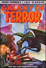 Galaxy of Terror showtimes and tickets