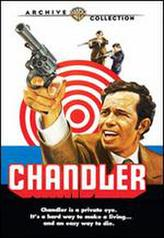 Chandler showtimes and tickets