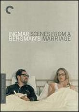Scenes From a Marriage showtimes and tickets