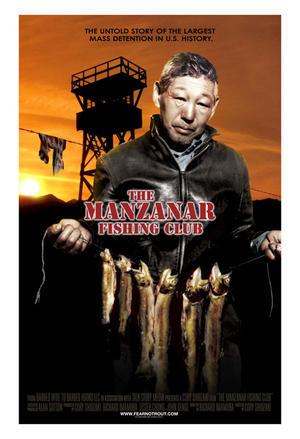 "Poster art for ""The Manzanar Fishing Club."""