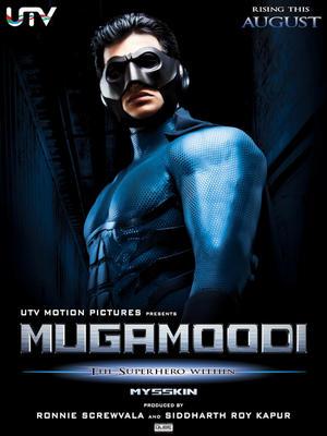 "Poster art for ""Mugamoodi."""