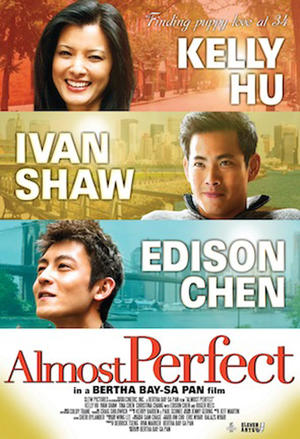 """Poster art for """"Almost Perfect."""""""