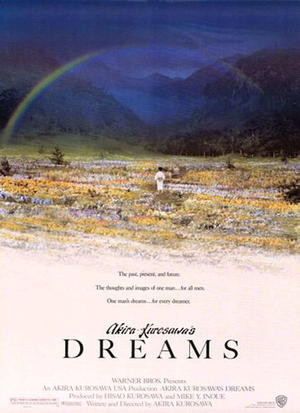 "Poster art for ""Dreams."""