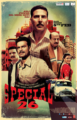 """Poster art for """"Special 26."""""""